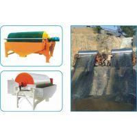 鑫超选矿(图)、锰矿湿式磁选机、湿式磁选机