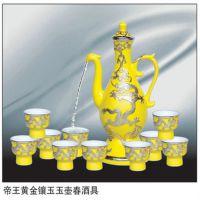 和艺陶瓷 htx886515 自动倒酒壶 陶瓷倒酒壶 自动酒具厂家