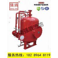 泡沫液贮罐ZP32/10闭式泡沫水喷淋灭火装置的胶囊安装、更换