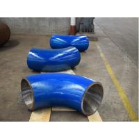无锡轩智生产管道配件SA106B弯头、弯管、三通、异径管产品