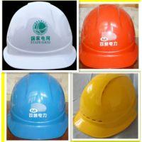石家庄金淼电力批发、零售电力ABS安全帽