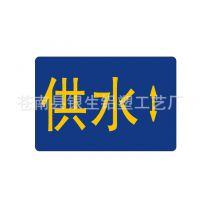 道路指示牌 不锈钢标牌 腐蚀标牌 设备铭牌品质保证 电力标识