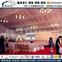 惠州高档派对活动帐篷 东莞欧式庆典帐篷 中山展览展示篷房