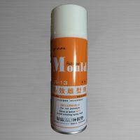 银晶脱模剂特效离型剂干性LR-13 450ml  厂家直销正品银晶(印瓶)