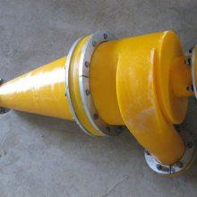 高耐磨旋流器能高耐磨的原因|FX610高耐磨旋流器