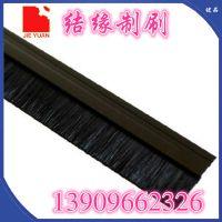供应优质皮带刷 工业毛刷条 清洗刷 异形毛刷