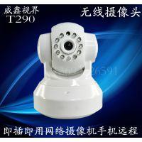 特价微型P2P网络监控摄像机无线摄像头wifi远程手机对讲 插卡录像
