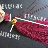 DIY车挂包挂配件挂绳 中国结流苏配饰 手工编织车挂绳 H8