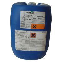迪高245润湿剂表面润湿剂迪高TEGO助剂