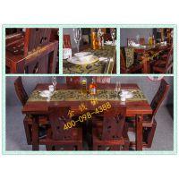 金钱榆榆木世家仿古精致镂空雕花老榆木餐桌椅 ZSCAZ-004B