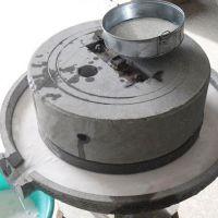 石磨新型豆浆石磨机 石盘式石磨机 豆制品加工健康石磨