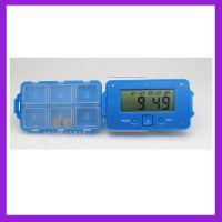 TX108B六格蓝色电子药盒 老人提醒吃药闹钟药盒