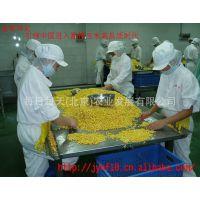大量供应巨英香和双代甜玉米粒:罐头、水饺、八宝粥等专用。