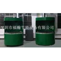 专业生产高效节能电磁感应熔锡炉 高频感应炉