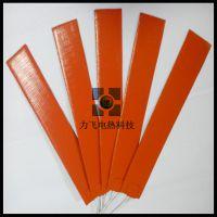 硅胶电热板 打印机烘干硅胶电热板 东莞厂家