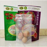 供应食品包装系列坚果自封口自立袋