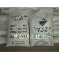 天津高质量99片碱价格|天津片碱厂家|片碱出口,【价格,厂家,图片】