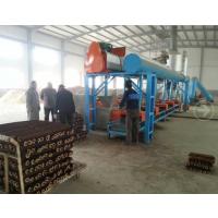 供应小型秸秆木炭机加工厂。 投资低,市场需求量大