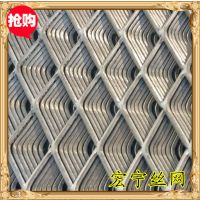优质钢板网批发 菱形小钢板网 抹墙专用钢板网 河北钢板网厂家