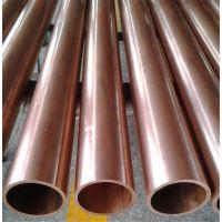 斯瑞特精密紫铜管 T2超薄壁厚紫铜管材