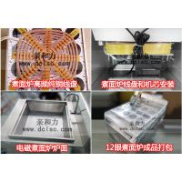 泰兴六眼煮面炉价格亲和力 QHL-LSZM15KW不锈钢机芯更好的保护里面的元器件