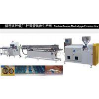 远锦塑机单螺杆挤出机精密多腔管/三腔管挤出生产线定制批发YJ25-65