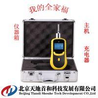 甲酸分析仪/便携式甲酸检测仪北京天地首和现货供应