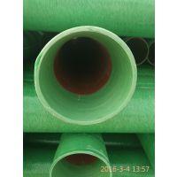 润通玻璃钢复合管生产