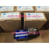 现货销售WILSHEN电磁阀SWH-G03-3C12