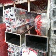 供应不锈钢国标304镜面管45*95*2.4价格是多少?