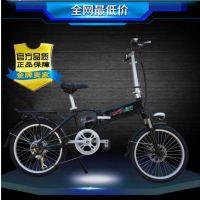 正品48V锂电池电动车超轻迷你电单车折叠电动自行车电瓶助力车