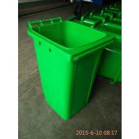 供应秦皇岛塑料垃圾桶 双龙公路环卫垃圾桶批发