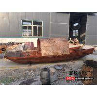 乌篷船/景区装饰小木船/特殊船