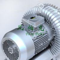 深圳风帕克风机_2HB910-AH37-18.5KW_大功率高压风机