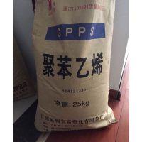 GPPS-525 江苏莱顿 注塑级 透明级 医用级