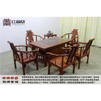 红森堂国标红木刺猬紫檀宝鼎茶台
