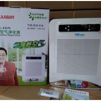 家用除尘机展销舞台产品 先邦家用空气净化器 负离子清新器