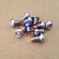 顺德勒流不锈钢机螺钉厂家 东鸿盛304梅花槽圆头螺钉