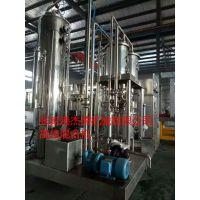 厂家供应4倍含气高倍饮料混合机(5吨每小时)