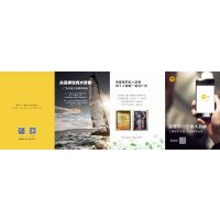 传不APP-挑战传统广告投放模式 电梯广告平台横空出世