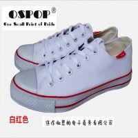 哪里有学生鞋,学生鞋生产厂家哪,河南质优价廉的学生鞋帆布鞋生产厂家