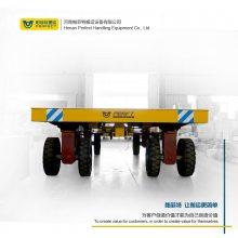 生产车间四轮牵引式平板车 仓库专用导轨式电动运货平板车品质款, 帕菲特搬运