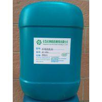 清洗外墙瓷砖用什么酸 清洗墙面污垢的化学药水 净彻外墙清洗剂