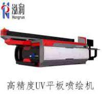 供应理光2512UV平板喷绘机 平板喷绘 玻璃彩印 亚克力彩印 木板印花UV机厂家