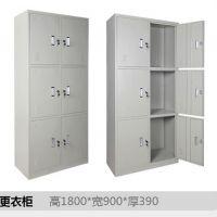 专业定制2016康胜特价促销员工宿舍储物柜 员工铁皮6门储物柜