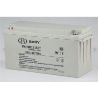 铅酸电池回收|广州科学城电池回收|广州益夫回收(在线咨询)
