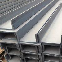 批发零售不锈钢槽钢,201 304 321 316L 310S不锈钢槽钢,不锈钢槽钢