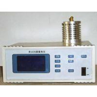 FA-DZ3320A差热分析仪,差示扫描量热仪