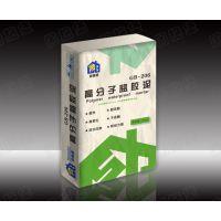 固施堡GB-206 高分子益胶泥 防水抗渗