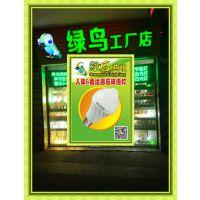 绿鸟照明品牌广东深圳现货人体感应球泡,智能LED球泡,LED感应灯